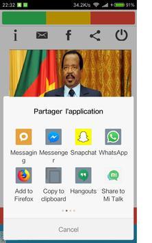 TV Cameroun screenshot 1