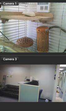Viewer for Grandstream IP cams screenshot 4