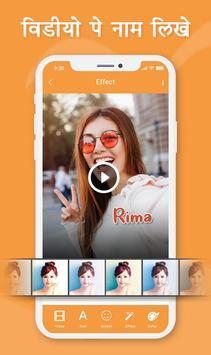 Video Par Name Likhne Wala App-Video Pe Name Likhe screenshot 3