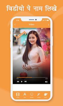 Video Par Name Likhne Wala App-Video Pe Name Likhe poster