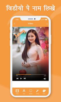 Video Par Name Likhne Wala App-Video Pe Name Likhe screenshot 4