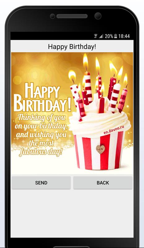 Happy Birthday Cards Free App Screenshot 6