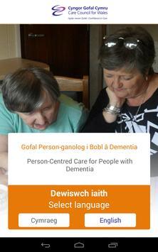 Dementia care screenshot 14