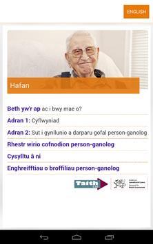 Dementia care screenshot 16