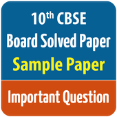 Class 10 CBSE Board Solved Papers & Sample Papers icon