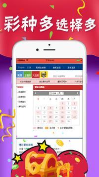 北京赛车 poster