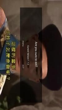 91视频 poster