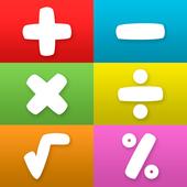 Penambahan, pengurangan, pendaraban, pembahagian ikon