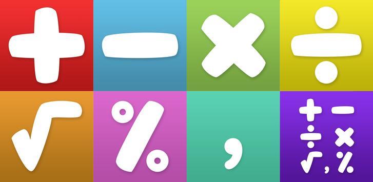 덧셈, 뺄셈, 곱셈, 나눗셈의 게임 스크린샷 13
