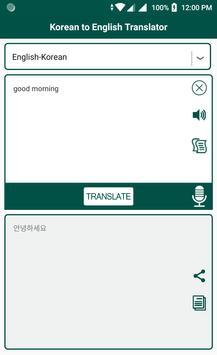Korean to English Translator poster