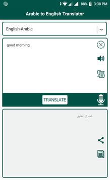 Arabic to English Translator poster