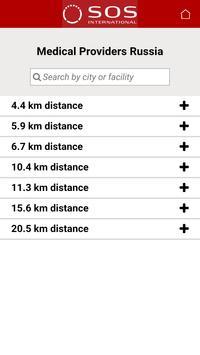 SOS Travel Security screenshot 1