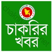 Chakrir Khobor icon