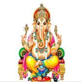 Ganesh Amritwani icon