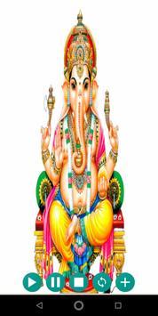 Ganesh Amritwani screenshot 1