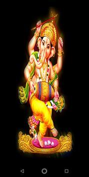 Ganesh Amritwani screenshot 4