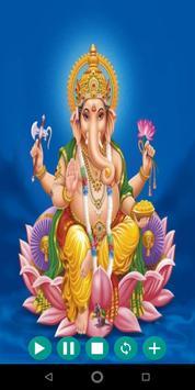 Ganesh Suprabatham screenshot 6