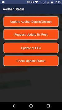 Aadhar Card Download Plus (India) screenshot 1