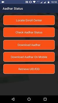 Aadhar Card Download Plus (India) screenshot 2