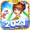 Trung Quốc Mahjong biểu tượng