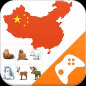 Game Học Tiếng Trung