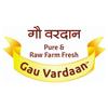 ikon Gau Vardaan