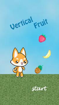 Vertical Fruit screenshot 1