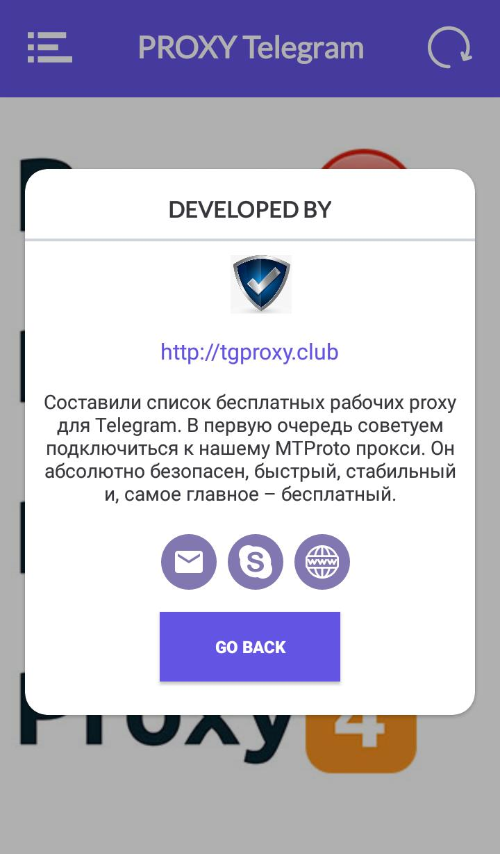Telegram Proxy