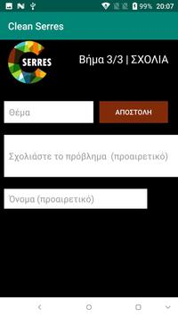 Clean Serres screenshot 3