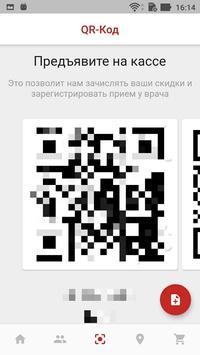 МЕГИ&ФАРМЛЕНД screenshot 2