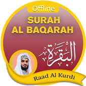 Surah Al Baqarah Offline - Raad Al kurdi icon