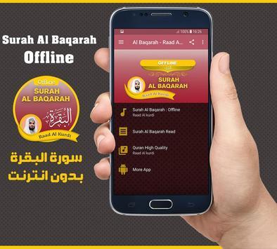 Surah Al Baqarah Offline - Raad Al kurdi poster