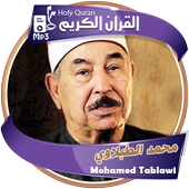 Mahmoud Tablawi Full Quran icon