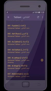 Mahmoud Tablawi Full Quran screenshot 4