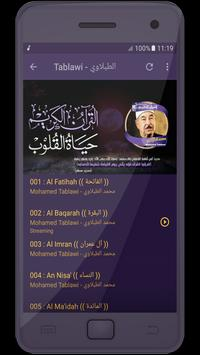 Mahmoud Tablawi Full Quran screenshot 2