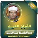 abdelbasset abdessamad mp3 full quran APK