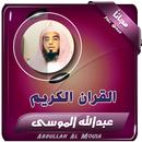 Quran Mp3 abdullah al mousa APK