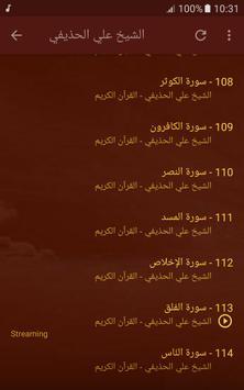 Full Quran Mp3 Ali Al houdaifi screenshot 5
