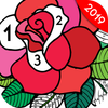 Color by Number New Coloring Book icon