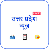UP News Live - UP Hindi News,UP Live TV,UP ePaper for Android - APK