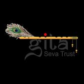 Gita Seva icon