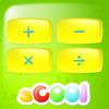 sCool Math أيقونة