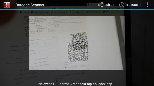 MPAQR screenshot 1