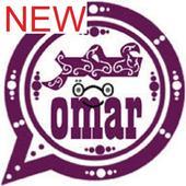البنفسجي وتس عمر اب بلس الذهبي 2020 icon