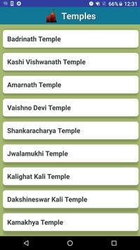 Famous Temples of India screenshot 7