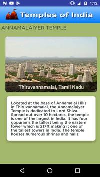 Famous Temples of India screenshot 6