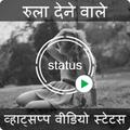 Love Video Status For Whatsapp & Facebook