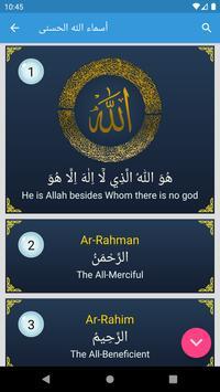 Athkar Almuslim - Smart screenshot 5