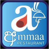 Amma Restaurant App icon