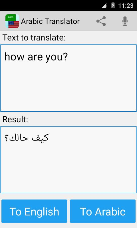 Arabic English Translator For Android Apk Download